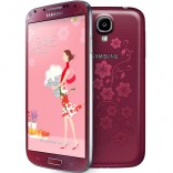 Samsung Galaxy Trend LaFleur S7390